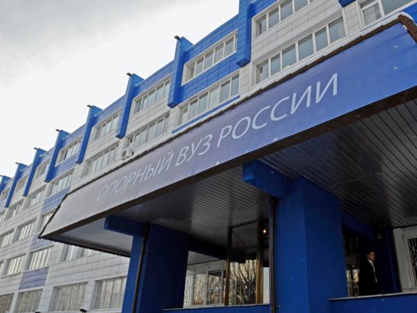 Руководитель Минобрнауки призвала ректоров опорных институтов открыто критиковать министерство