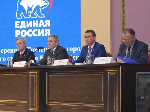 Александр Моор возглавил городское отделение «Единой России»