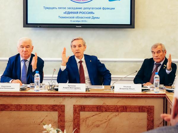 Фракция «Единая Россия» облдумы инициировала законопроект об упрощенном декларировании доходов сельских депутатов
