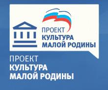 7e871f06ac5f Единая Россия официальный сайт Партии   Новости   Федеральные новости